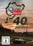 24h Nürburgring - 40. Jubiläum [2 DVDs]