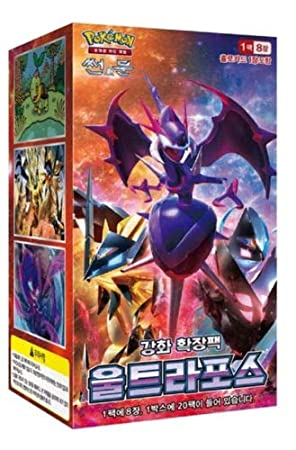 Pokemon Cartas Sun & Moon Strength Expansion Pack Corea Ver ...