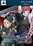 Bullet Butlers (初回限定版) - PSP