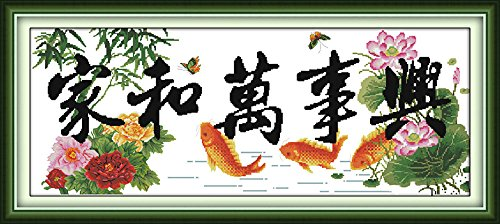 Sunny World Cross Stitch, the Chinese Calligraphy and Painting, Literal Meaning of Family Harmony, 61- Inch By 25- - Sunnies Meaning