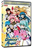 Galaxy Angel X: Complete Collection
