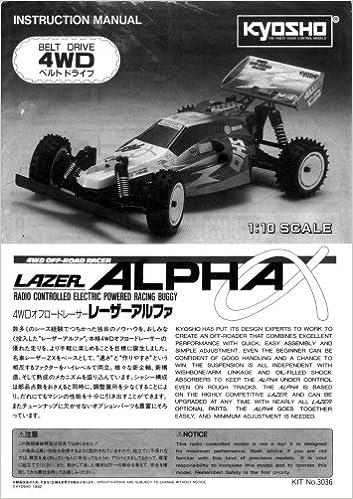 Kyosho pureten gp alpha kyosho tamiyaclub. Com.