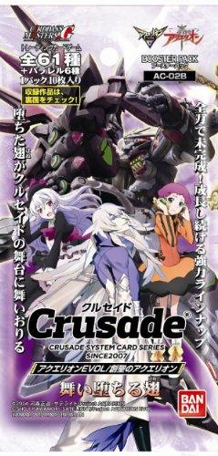 Crusade Aquarion EVOL / Genesis of Aquarion - Mai Ochiru Hane [AC-02B] (15packs)