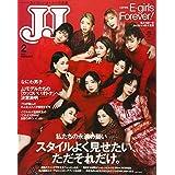 JJ 2021年 2月号