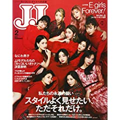 JJ 最新号 サムネイル