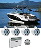 MB Quart GMR-2.5 Bluetooth Receiver+4) 8'' LED Wakeboard Tower Speakers+Amplifier