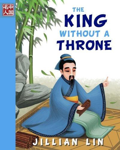 The King Without A Throne (Once Upon A Time In China) (Volume 2) (Once Upon A Time In China Ii)