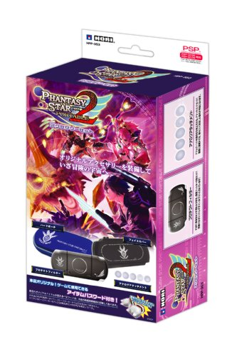Phantasy Star Portable 2 Accessory Set (Import PSP) (Phantasy Star Portable 2)