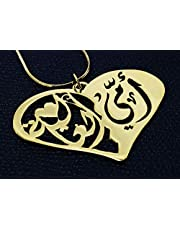 Gold Plated Necklace My Dear Mother - Shinning pendant