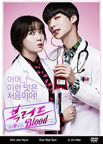 Amazon com: Blood Korean Drama DVD (Good English Subtitles): Health
