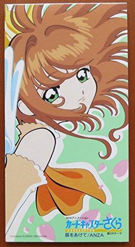 Card Capter Sakura-Tobira O Ak
