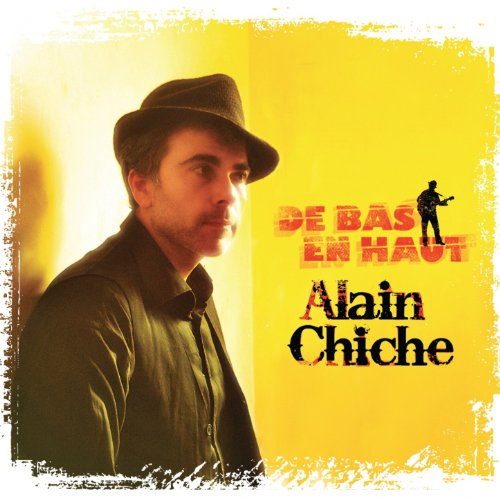Amazon.com: Camion vert: Alain Chiche: MP3 Downloads
