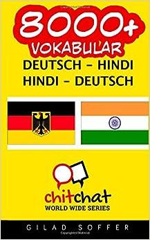 8000+ Deutsch - Hindi Hindi - Deutsch Vokabular