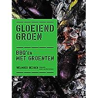 Gloeiend groen: BBQ-en met groenten
