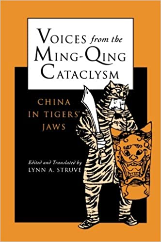 Amazon com: Voices from the Ming-Qing Cataclysm: China in