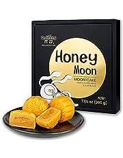 ONETANG Mooncake Lava Custard Paste Flavor, 2021 Mid-Autumn Festival, Independent Packing, Gift Box, 7.05 Oz (50g * 4 Pcs)