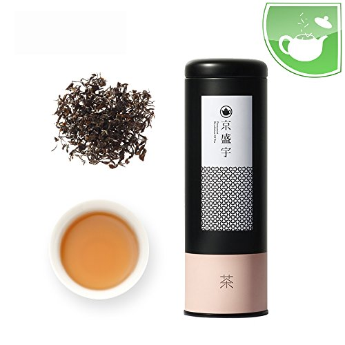 Taiwan Tea- Canister of Loose Leaf Oriental Beauty Tea, 50g from Jing Sheng Yu by JING SHENG YU CO., LTD.