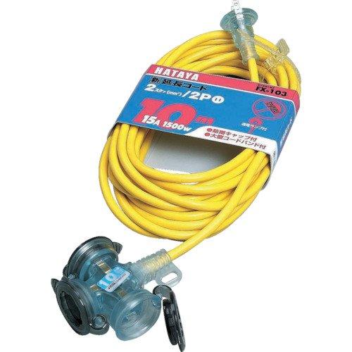 サンワサプライのTAP-EX12B-10は、屋外でも使用できる電源延長コード。ソフトVCTコードを採用し、耐久性を高めている。防水性も高く、防雨プラグの延長に最適だ。二重被ふくコードになっているため、安全に使用できるのもポイント。