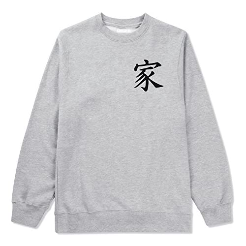 Chinese Symbol For Family Chest Mens Crewneck Sweatshirt Hot Sale