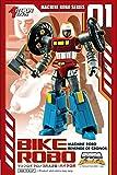 MR-01 Bike Robo | Machine Robo