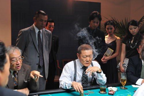 Outrage [Alemania] [DVD]: Amazon.es: Takeshi Kitano, Takeshi Kitano, Takeshi Kitano: Cine y Series TV
