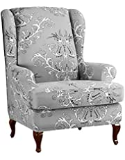 subrtex Floral Universal Furniture Protector Printed Wingback Chair Covers 2 Pieces Spandex Armchair Slipcovers, Wing, Grey