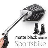 Motorcycle Mirror Shield Sports bike with Matt Black adapter