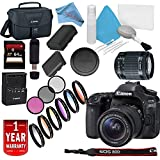 Canon EOS 80D DSLR Camera with 18-55mm Lens USA Model with Warranty Base Bundle
