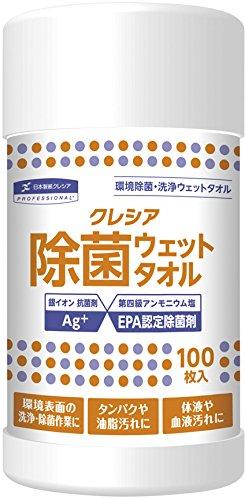 クレシア除菌ウェットタオル(ボトル) 64140(100) (24-6145-00)【日本製紙クレシア】[15個単位] B07BD25TKX