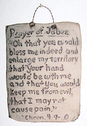 dist by classyjacs - Hand Etched on Flat Stone - Biblical Quote - Chronicles 4:9-10 -