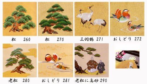 都綴中金柄袱紗6号別誂紋と柄 柄:松(260)8.新橋