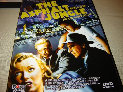 The Asphalt Jungle, The City under the City / All region DVD / 1950 / Audio: English / Subtitle: English, French, Spanish and Chinese / Directed by John Huston / Starred by Sterling Hayden, Louis Calhern