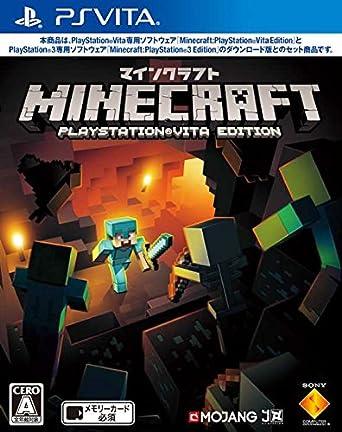 Sony Minecraft: PlayStation Vita Edition Básico PlayStation Vita Japonés vídeo - Juego (PlayStation Vita, Acción / RPG, Modo multijugador): Amazon.es: Videojuegos