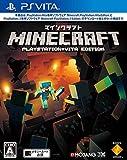 Minecraft: PlayStation Vita Edition [Japan Import]
