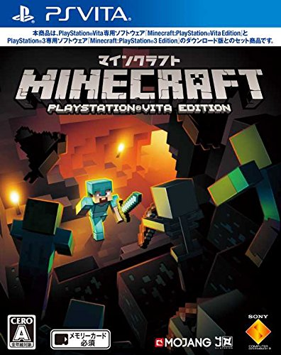 Minecraft: PlayStation Vita Editionの商品画像