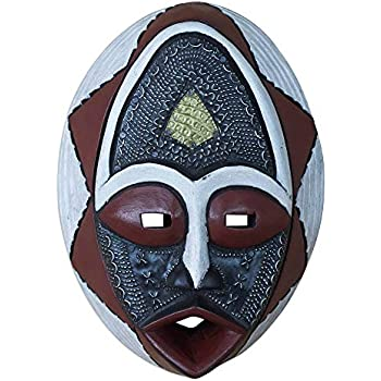 Amazon.com: NOVICA 340996 Noble Lover African Wood Mask ...