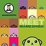 MEET MAMESHIBA GN (C: 1-0-1) by Carrie Shepherd (2011-07-19)