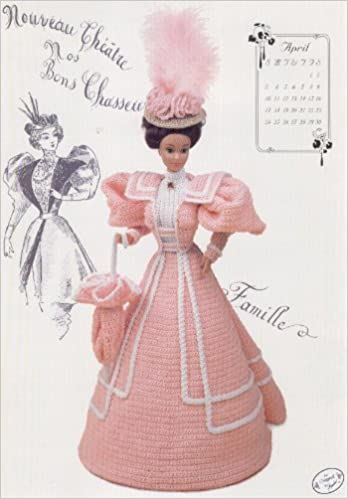 Annie S Calendar Bed Doll Society Miss April 1994 The Gibson Girl
