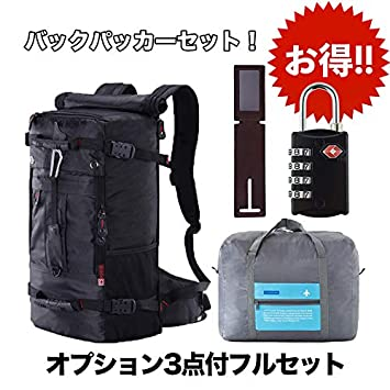77f5eac6553a Amazon.co.jp: お得なセット World Travel Equipment 3WAYバックパック ...