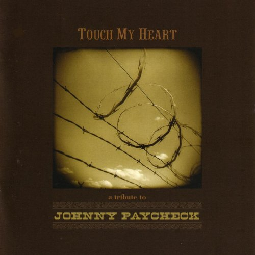 Touch My Heart - A Tribute To ...