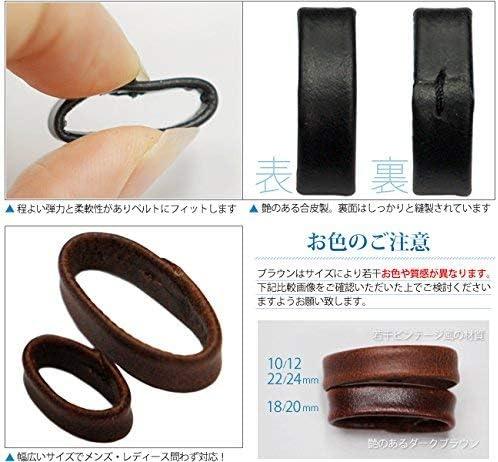腕時計 ベルト用部品 革バンド用遊環(ユウカク) ブラック 22mm 5個セット DE-6060BK-22