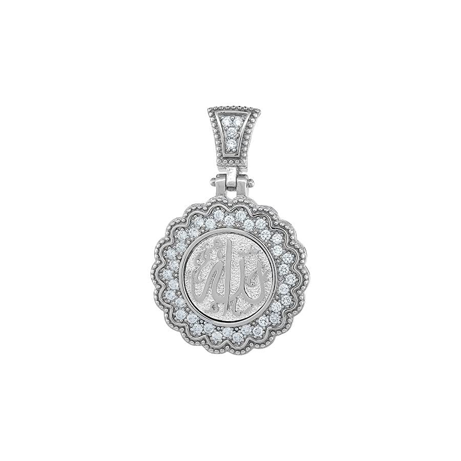 Sterling Silver ALLAH CZ Islamic Scallop Pendant, 15/16 inch in diameter