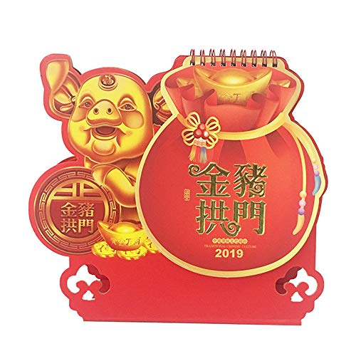 2019 Chinese New Year Desk Calendar Stand Up Pig