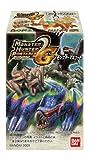 Monster Hunter - Portable 2nd G Monster Mascot (10pcs) (Shokugan) by Bandai