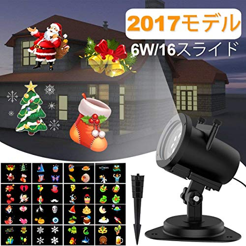 Christmas Projection Lights for Kids Outdoor LED Projector Light ,-6W IP65 Waterproof Landscape Spotlight Holiday Gobos Romantic Decoration, Motion Image 16 Slides .