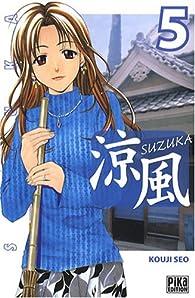 Suzuka, tome 5  par Kouji Seo