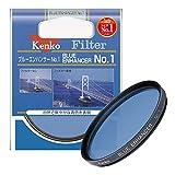 Kenko 82mm Blue Enhancer No.1 Camera Lens Filters