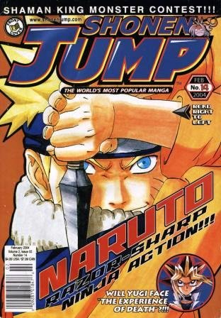 Shonen Jump Magazine #14, Volume 2, Issue 2, February 2004 (The World