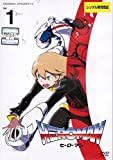 HEROMAN [レンタル落ち] (全9巻セット) [マーケットプレイス DVDセット]