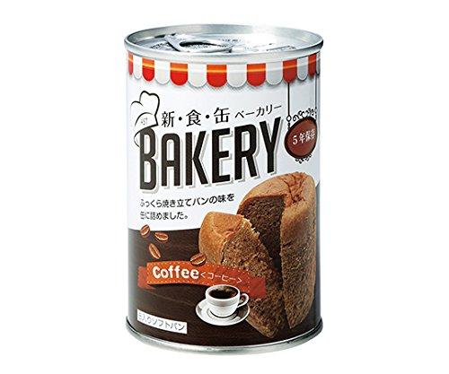 アスト7-4078-10長期保存パン(新食缶ベーカリー)5年3種アソート B07BD3VQ8T